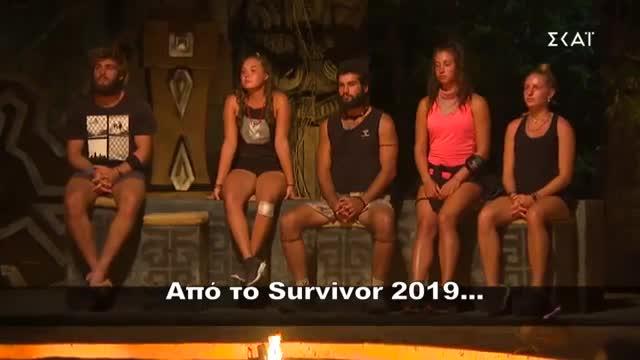 Survivor: Ποιος παίκτης αποχώρησε;