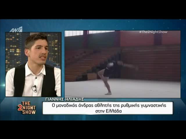 Γιάννης Ηλιάδης: «Στα 17 ήμουν 115 και αποφάσισα να αδυνατίσω για να ασχοληθώ με τον αθλητισμό»