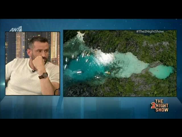 Γιώργος Κατσινόπουλος: Οι αντιπάθειες μέσα στο Nomads & ο έρωτας με τη Δήμητρα
