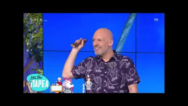 Νίκος Μουτσινάς: Τα απολαυστικά σχόλια για τις ερωτικές σκηνές του Ντάνου με τη Γερονικολού