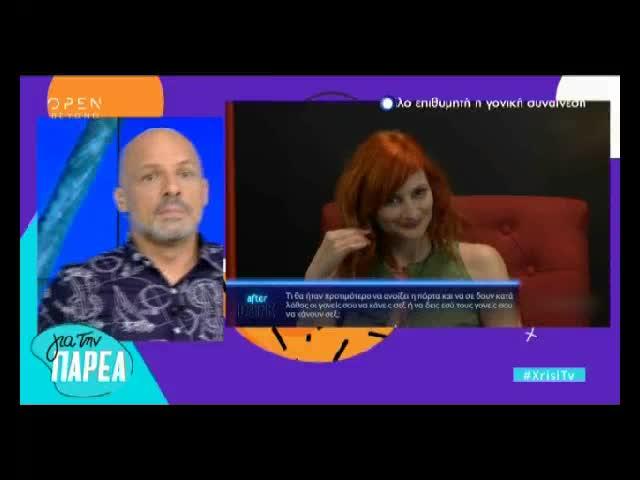 Νίκος Μουτσινάς: Η ξεκαρδιστική διήγηση περί σεξ με τον παππού και τη γιαγιά του