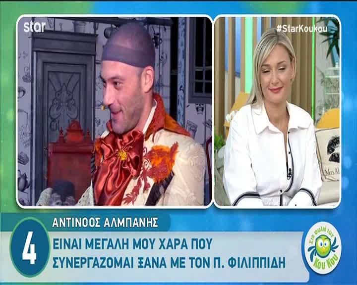 Αντίνοος Αλμπάνης: Η πρώτη τηλεοπτική εμφάνιση με το νέο του look