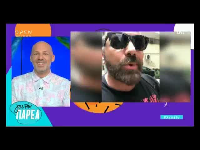 Νίκος Μουτσινάς: Ο Βασίλης Καλλίδης εισέβαλε στην εκπομπή του & τον τάισε κροκόδειλο και ακρίδες!