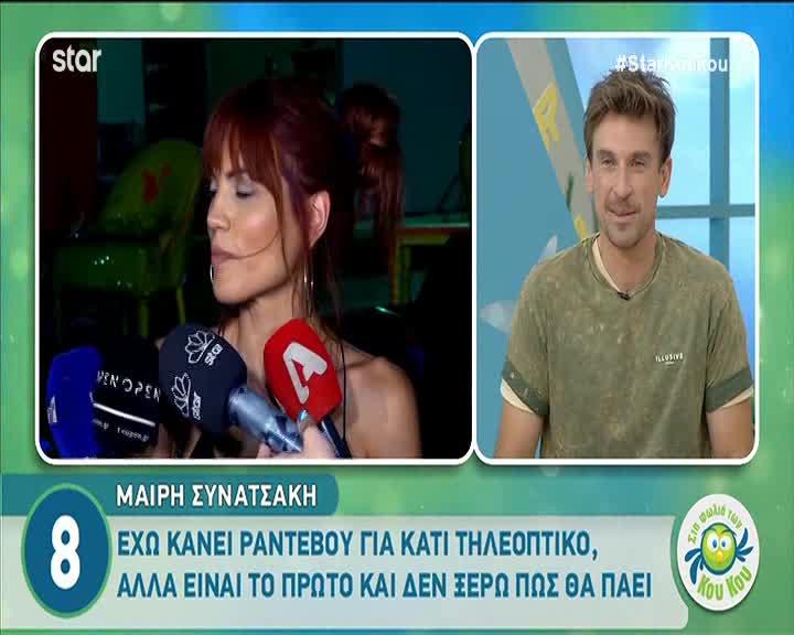 Μαίρη Συνατσάκη: Επιστρέφει στην τηλεόραση;