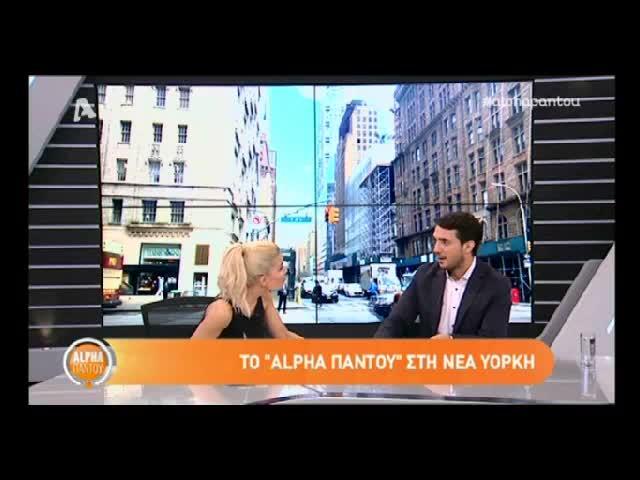 Μαρία Τζομπανάκη: Μιλάει για τη νέα ζωή στην Αμερική