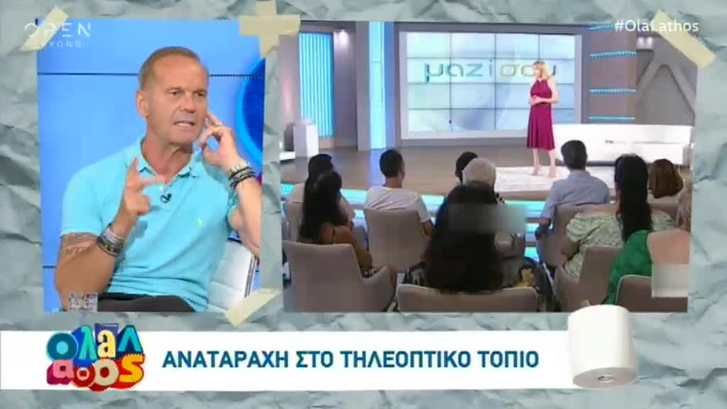 Μαρία Μπακοδήμου: Τέλος από τον ΣΚΑΪ! Σε ποιο κανάλι θα βρεθεί;