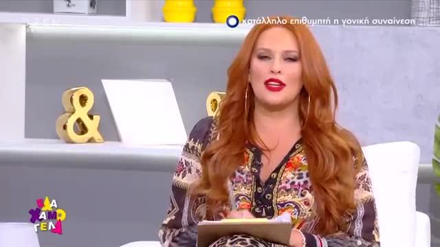 Μιχάλης Τσαουσόπουλος: Όσα είπε στο «Έλα Χαμογέλα»