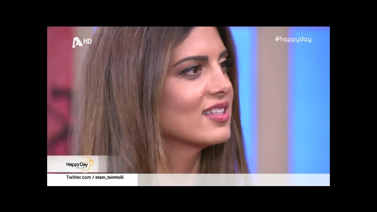 Χάρης Χριστόπουλος: «Σταματίνα, είσαι η χρυσή μετριότητα»