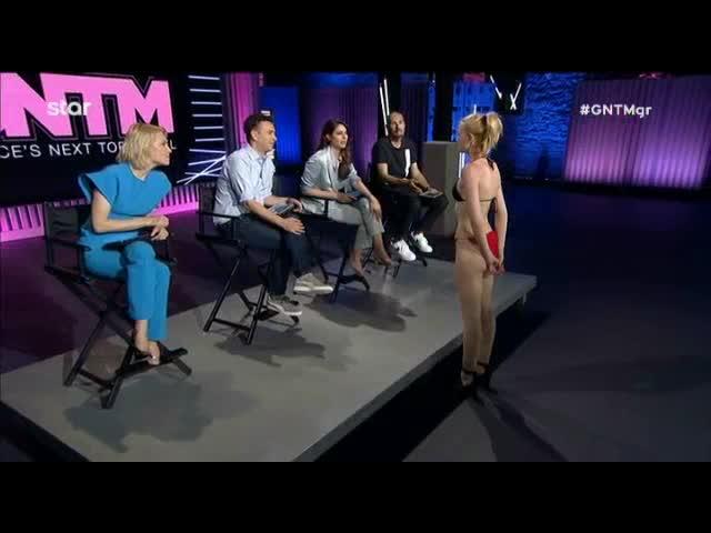 Next Top Model: Η audition της Όλγας Καλογήρου