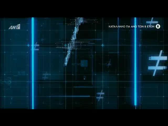 Νίκος Χατζηνικολάου: Η πρεμιέρα στο νέο «Ενώπιος Ενωπίω» στον ΑΝΤ1