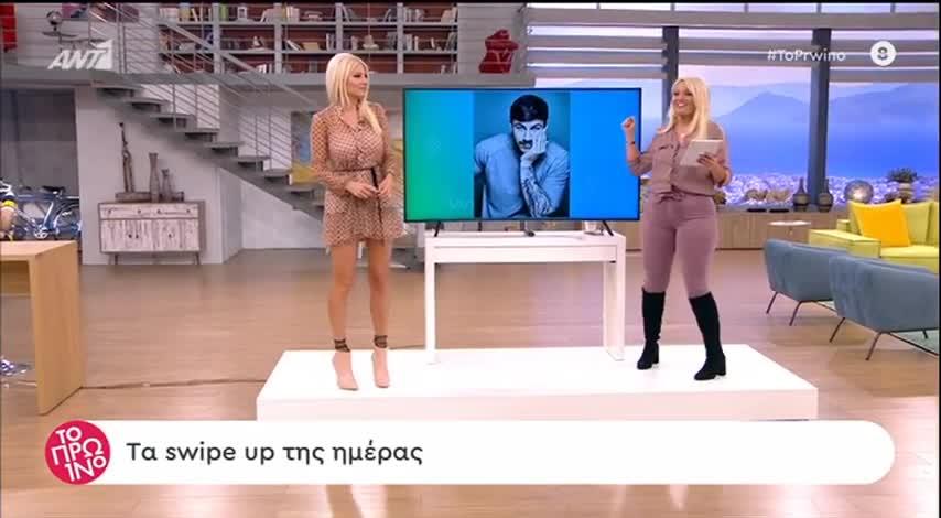 Χώρισε ο Άκης Πετρετζίκης