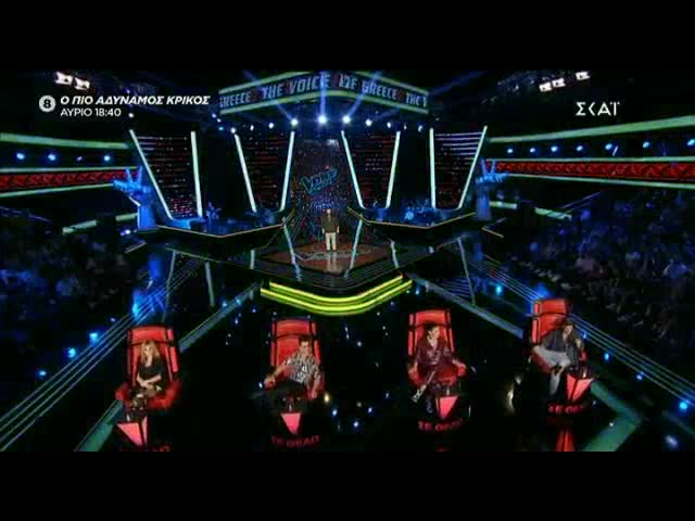 The Voice: Η blind audition του Σόλωνα Ιωάννου