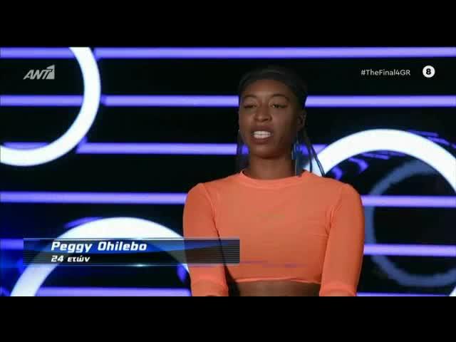 The Final Four: Η εμφάνιση της Peggy Ohilebo