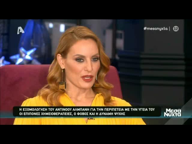 Αντίνοος Αλμπάνης: Η αποστομωτική απάντηση σε ερώτηση για την προσωπική του ζωή
