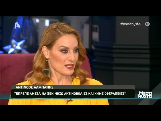 Αντίνοος Αλμπάνης: «Λύγισε» μιλώντας για τη μάχη του με τον καρκίνο