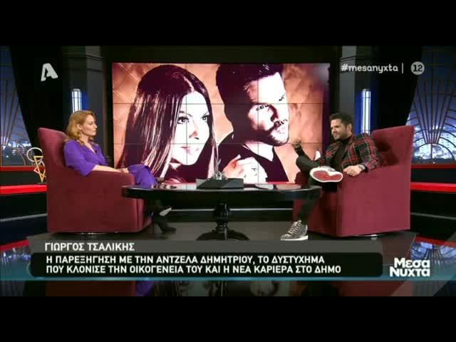 Γιώργος Τσαλίκης: Η συγκλονιστική εξομολόγηση για το δυστύχημα που του άλλαξε τη ζωή