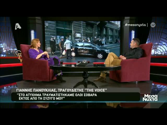 Γιάννης Πανουκλιάς: Το σοκαριστικό τροχαίο που παραλίγο να του στοιχίσει τη ζωή