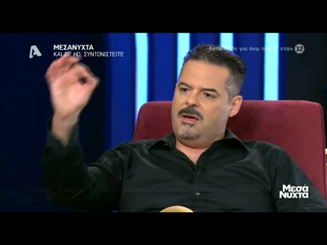 Γιάννης Πανουκλιάς: Οι στιγμές στην Εντατική & οι παραισθήσεις