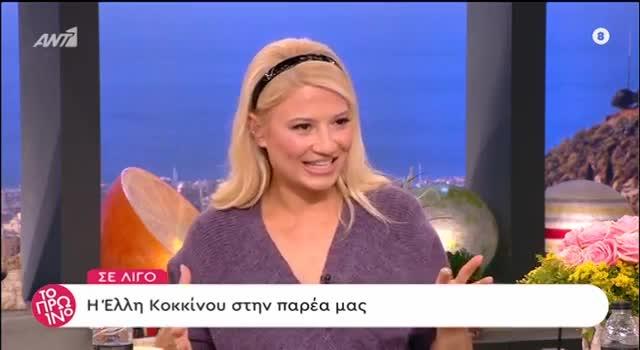 Αντώνης Κανάκης: Έγινε για δεύτερη φορά μπαμπάς