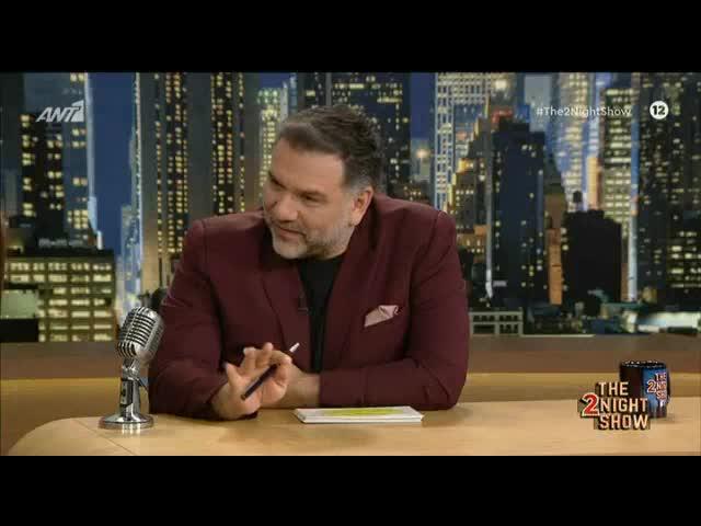 Η Κατερίνα Στικούδη στο The 2Night Show