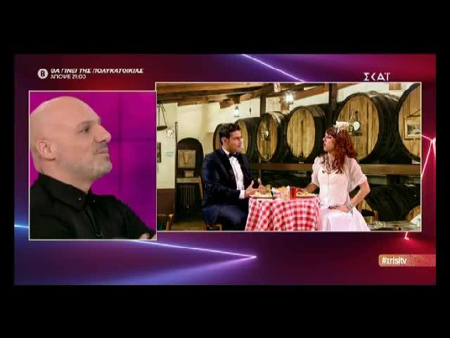 Ματίνα Νικολάου - Δημήτρης Ουγγαρέζος: Η συνάντηση που όλοι περιμέναν
