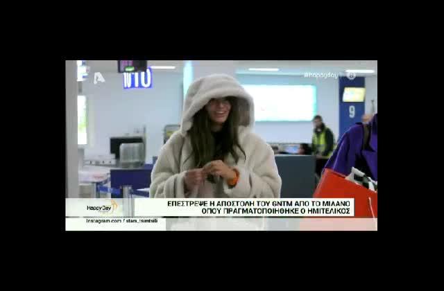 GNTM: Η επιστροφή των κριτώ από το Μιλάνο! Όσα είπαν στις κάμερες