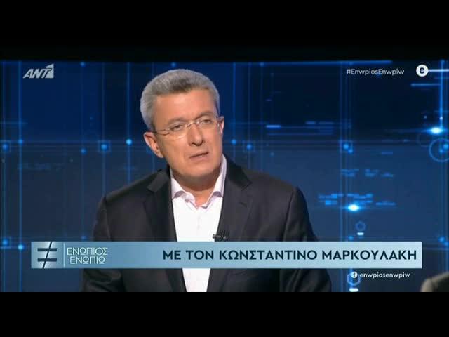 Κωνσταντίνος Μαρκουλάκης: Η σπάνια αναφορά στην προσωπική του ζωή