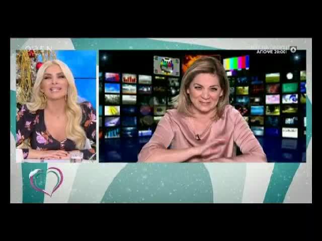 Αντώνης Κανάκης: Το «Ράδιο Αρβύλα» φοβάται τον ανταγωνισμό