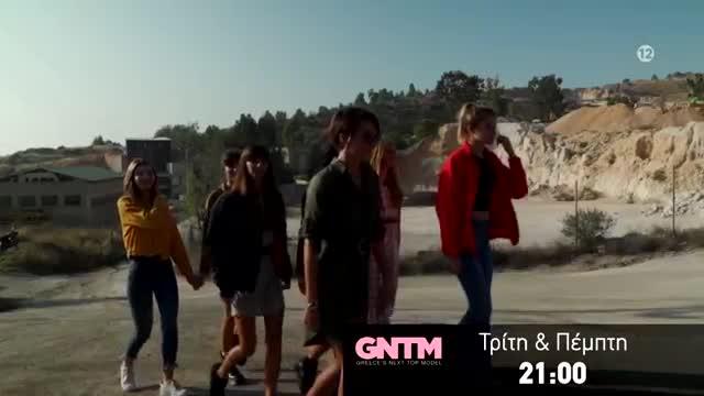Greece's Next Top Model: Το τρέιλερ του νέου επεισοδίου
