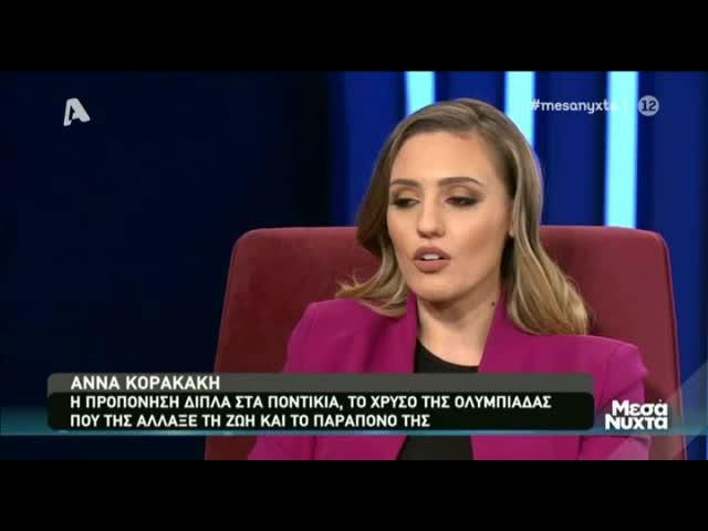 Άννα Κορακάκη: Οι δυσκολίες του αθλήματος & οι άθλιες συνθήκες προπόνησης