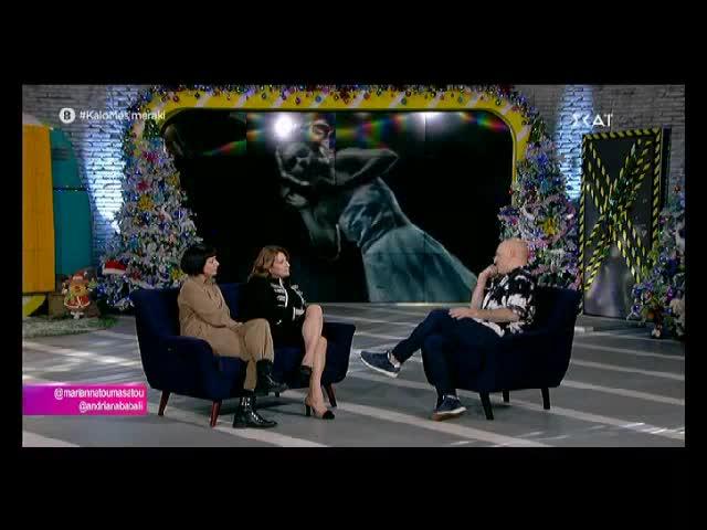 Ανδριάνα Μπάμπαλη: Η ιδιαίτερη δήλωση για τον γάμο που δεν έγινε ποτέ