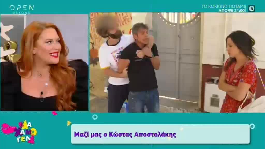 Kώστας Αποστολάκης: Βρέθηκε καλεσμένος σε εκπομπή & η κόρη του εισέβαλε στο πλατό