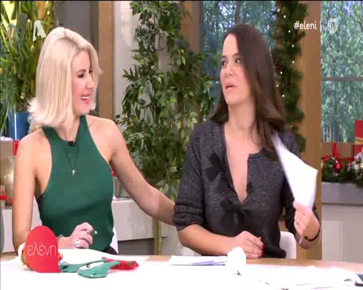 Ελένη Μενεγάκη: Τα σχόλια για το ταξίδι της στη Θεσσαλονίκη