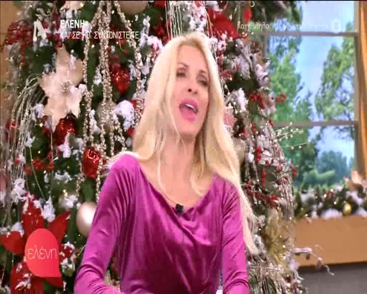 Γιάννης Τσιμιτσέλης & Κατερίνα Γερονικολού: Αυτή είναι η εκπομπή στην οποία θα δώσουν κοινή συνέντευξη