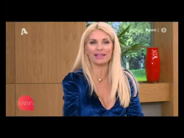 Η Ελένη Μενεγάκη σχολιάζει την Κωνσταντίνα Σπυροπούλου