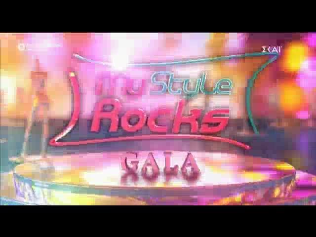 My Style Rocks Gala: Η πρεμιέρα της τρίτης σεζόν & η είσοδος του Νίκου Μουτσινά