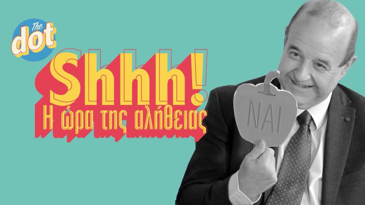 Παύλος Χαϊκάλης: «Έχω προβλέψει ότι θα κάνω και τέταρτο γάμο»