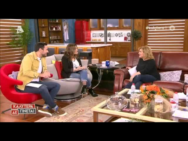 Μαρία Καβογιάννη: Η σπάνια αναφορά στη σχέση με τον σύζυγό της & την 24χρονη κόρη τους