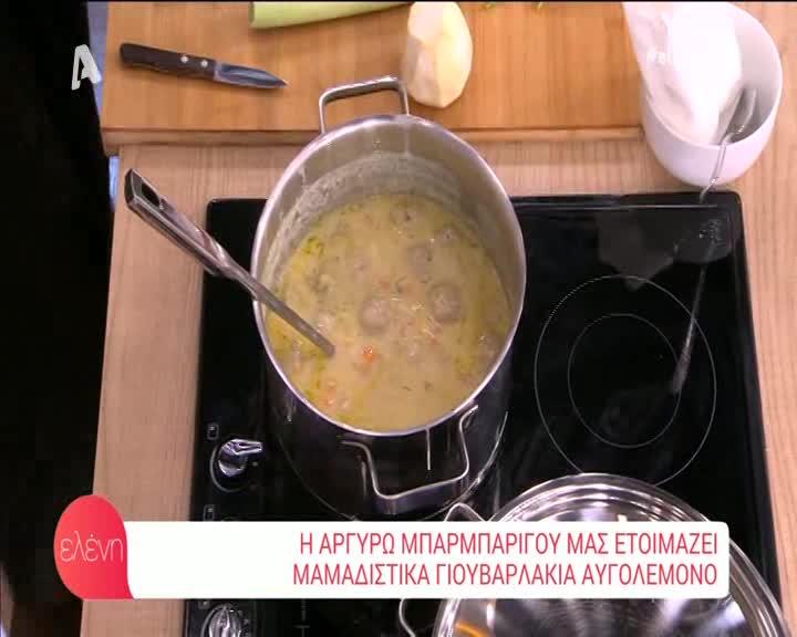 Ελένη Μενεγάκη: Δεν φαντάζεστε τι ζήτησε από τη μητέρα της on air!