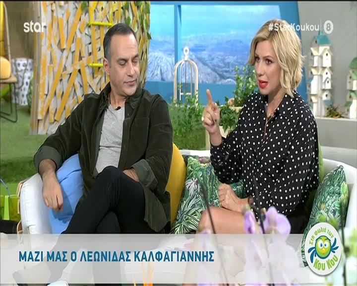 Λεωνίδας Καλφαγιάννης: Η πρώτη τηλεοπτική εμφάνιση μετά το τροχαίο ατύχημα