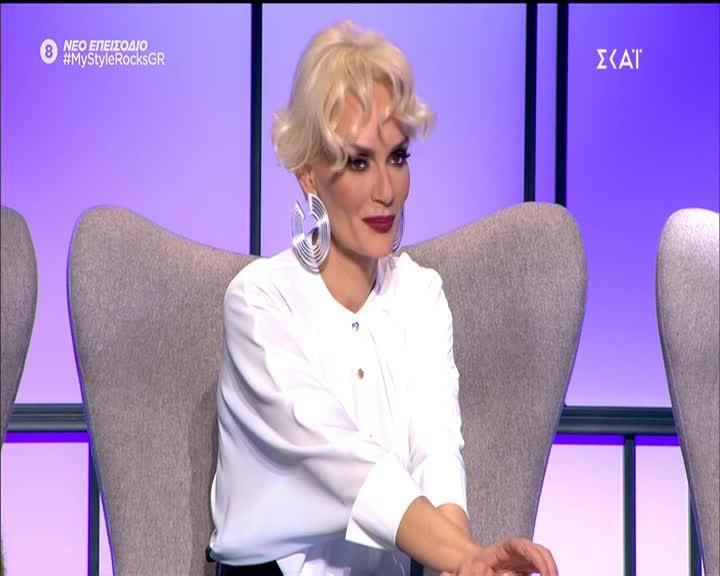 My Style Rocks: Το αυστηρό μήνυμα της Χριστοπούλου στα κορίτσια του show