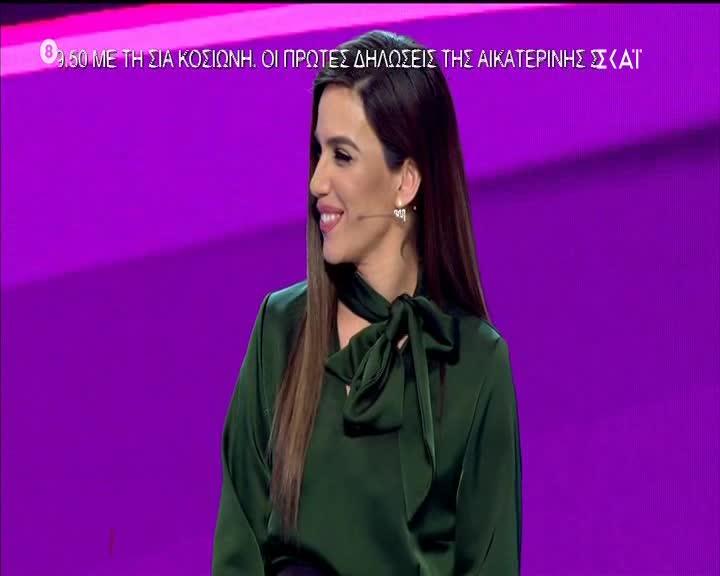 My Style Rocks: Η κριτική στην Κιάρα Μαρκέζη