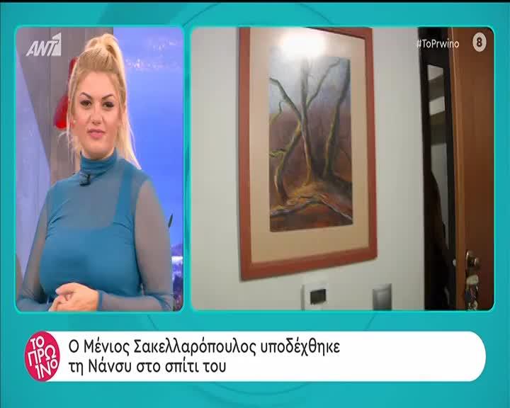 Μένιος Σακελλαρόπουλος: Η σπάνια τηλεοπτική συνέντευξη
