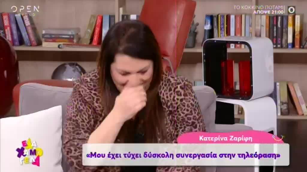 Κατερίνα Ζαρίφη: Δείτε την πρώτη τηλεοπτική της εμφάνιση