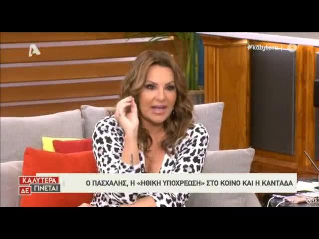 Ναταλία Γερμανού: Η on air αναφορά στην ηλικία της