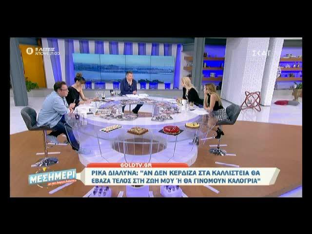 Γιώργος Λιάγκας: Προανήγγειλε το επόμενο βήμα του στην τηλεόραση;
