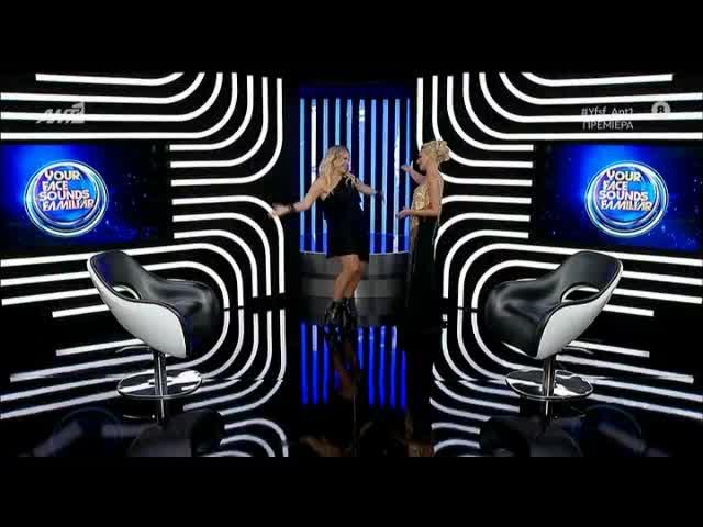 Your Face Sounds Familiar: Η Μαρία Ανδρούτσου ως Jon Bon Jovi