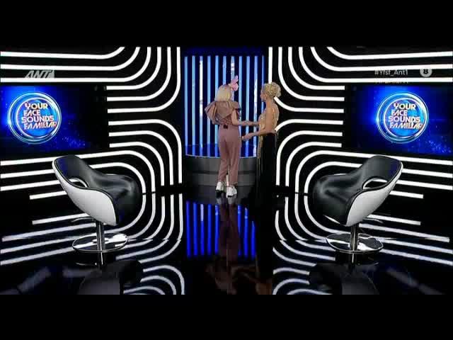 Your Face Sounds Familiar: Η Κατερίνα Κουκουράκη ως Πάολα