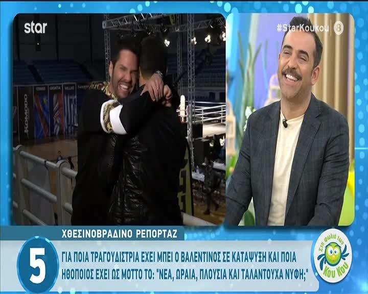 Γιώργος Αγγελόπουλος: Η ενόχληση του για τις δηλώσεις της Ναυσικάς Παναγιωτακοπούλου