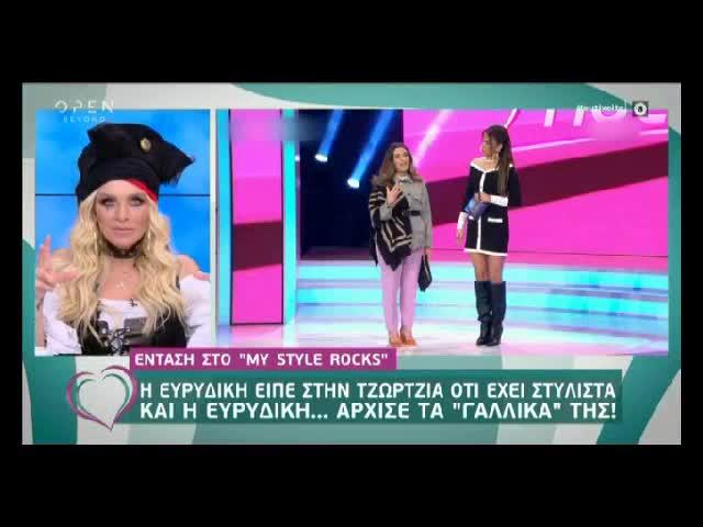 Έλενα Χριστοπούλου: Με δική της εκπομπή στον ΣΚΑΪ